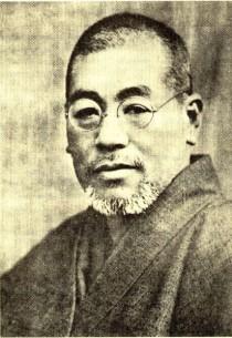 Mikao Usui (1865–1926)